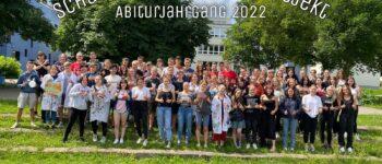 Abiturjahrgang 2022 verschönerte das Schulhaus